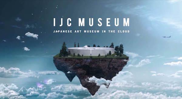 草間彌生作品展!在IJC虛擬博物館1.jpg
