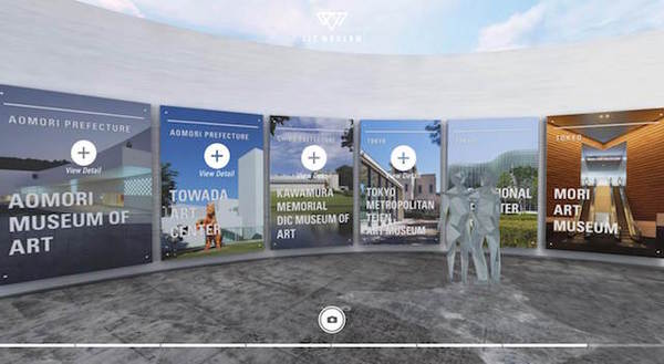 草間彌生作品展!在IJC虛擬博物館7.jpg