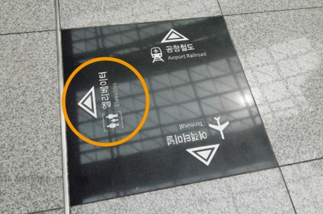 韓國首爾櫻花季五天四夜自由行1.jpg