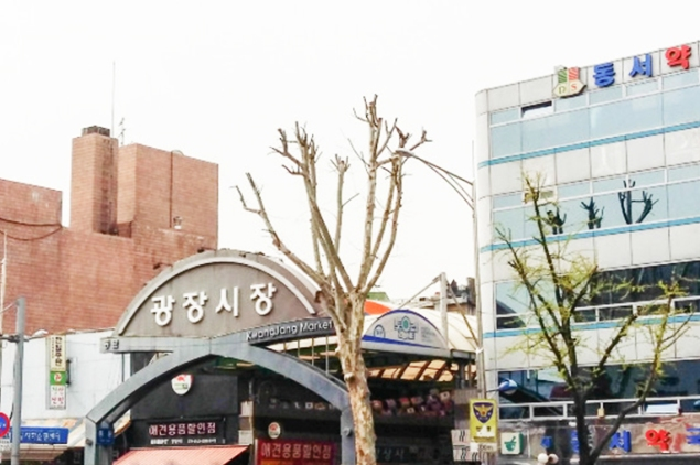 韓國首爾櫻花季五天四夜自由行22.jpg