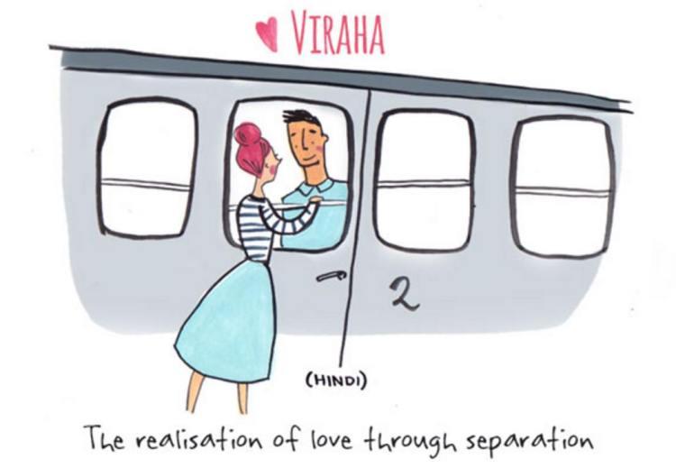 [插畫]用11種語言表達一見鍾情的愛!2.jpg