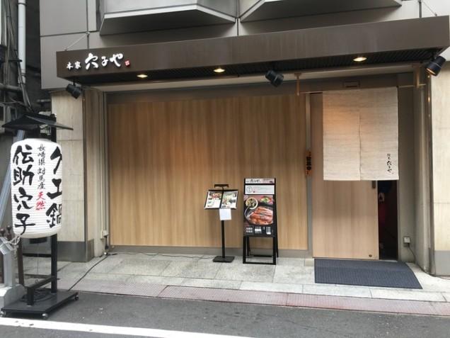 日本自由行超簡單*餐廳預約預訂攻略*此生必吃一次不藏私大公開囉!1.jpeg