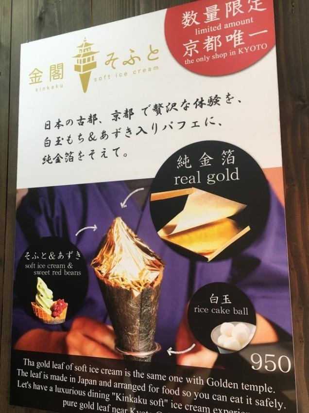 日本自由行超簡單*餐廳預約預訂攻略*此生必吃一次不藏私大公開囉!2.jpeg