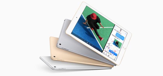 """蘋果發布了紅色 iPhone 7、低價 iPad、""""新""""SE 和錶帶3.png"""