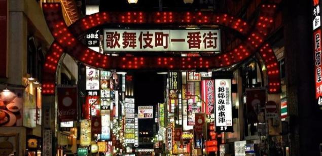 深度遊東京!六天五夜自由行路線規劃完美攻略,就差這一篇.png