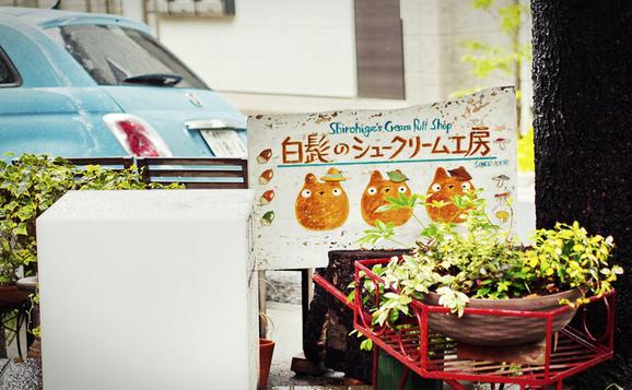 深度遊東京!六天五夜自由行路線規劃完美攻略,就差這一篇2.png