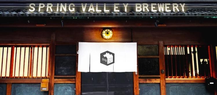 京都特色新景點!麒麟啤酒KIRIN傳統町屋專門店0