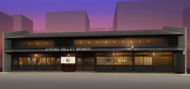 京都特色新景點!麒麟啤酒KIRIN傳統町屋專門店1.png