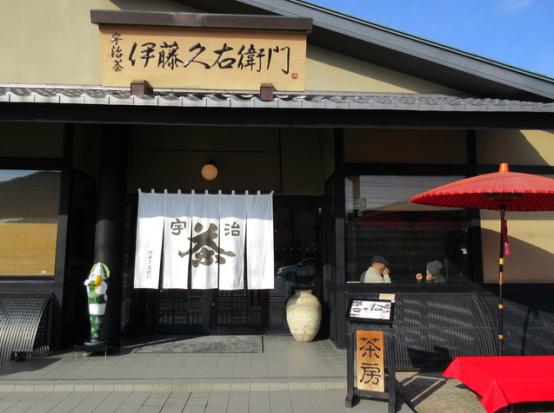 抹茶控必嚐!京都10間在地人推薦的抹茶甜點店 伊藤久右衛門宇治本店1.png