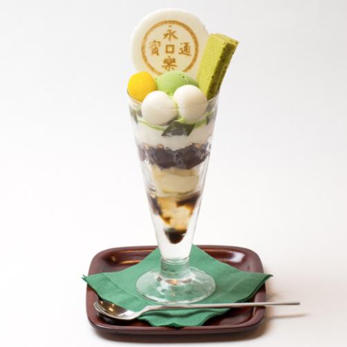 抹茶控必嚐!京都10間在地人推薦的抹茶甜點店 永樂屋本店.png