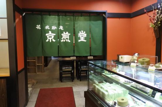 抹茶控必嚐!京都10間在地人推薦的抹茶甜點店京煎堂祇園本店1.png