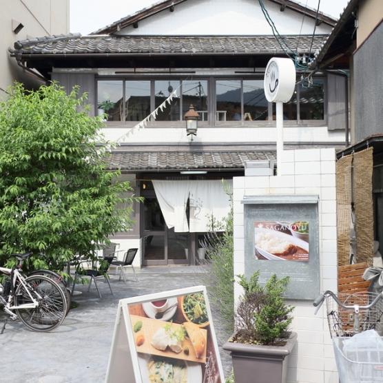抹茶控必嚐!京都10間在地人推薦的抹茶甜點店嵐山嵯峨野湯1.jpg
