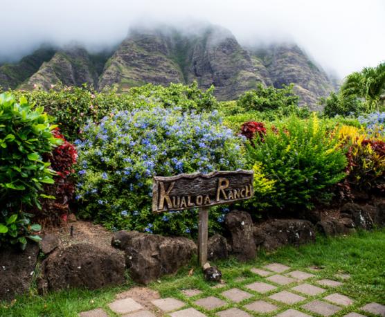 【HELLO!Hawaii】2017年夏威夷歐胡島Oahu自由行行程規劃與攻略古蘭尼牧場Kualoa Ranch1.png