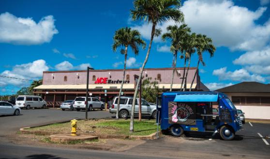 【HELLO!Hawaii】2017年夏威夷歐胡島Oahu自由行行程規劃與攻略 彩虹冰沙Matsumoto Shave Ice1.png