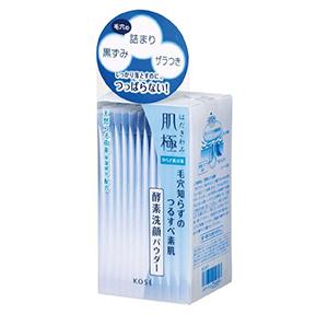 9_KOSE肌極酵素洗顏粉.jpg