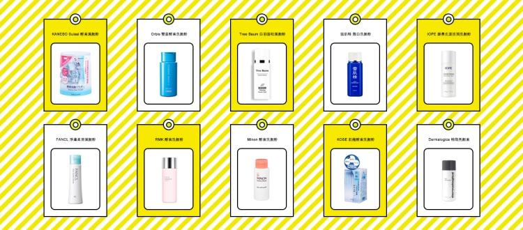 【人氣排行榜】10款網友好評大推薦的洗顏粉
