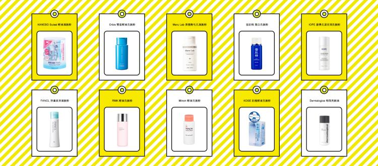 【評價排行榜】10款網友好評大推薦的洗顏粉