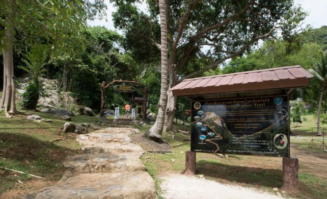 泰國蘇梅島自由行攻略(路線安排行程規劃費用簽證交通住宿)40.png