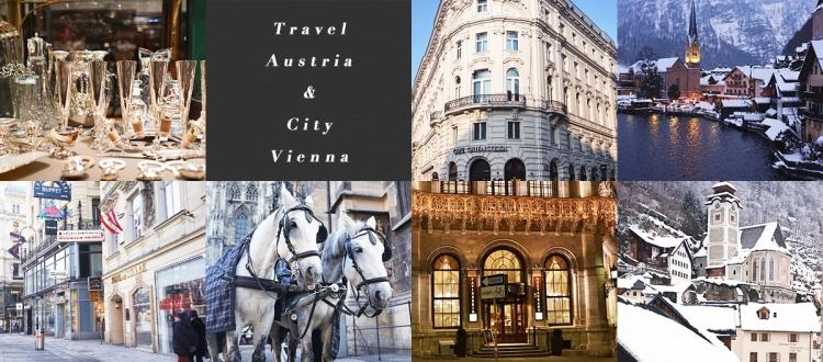 2019年冬季奧地利自由行攻略!穿梭童話首都維也納(附件:行程規劃、交通住宿、行前準備)